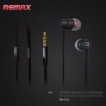 Remax Headphone หูฟังสมอล์ทอล์ค รุ่น RM - 535 Black - 3