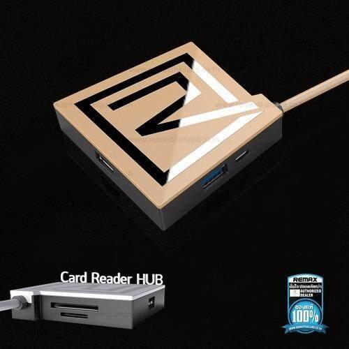 Remax HUB RU-U7 USB 3.0
