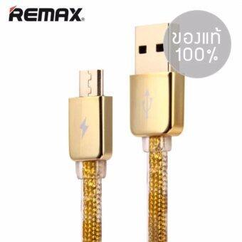 Remax สายชาร์จ Samsung Micro USB quick Charger รุ่น Gold Safe & Speed แท้ 100% (สีทอง)
