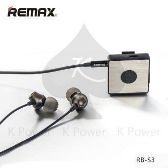 Remax Sport Clip-On Bluetooth Headset รุ่น RB-S3 พร้อมหูฟัง In-Ear(Black) (image 0)