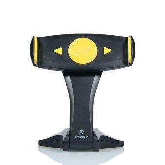 ลดราคา Remax ที่ตั้งแท็บเล็ต TABLET HOLDER รุ่น RM-C16 (สีดำ)