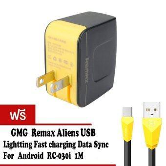 รีวิวพันทิป Remax USB Charger 3.4A ชาร์จพร้อมกันได้ 2 ช่อง (Black) ฟรี สายชาร์จRemax Aliens Micro 1M (สีเหลือง)