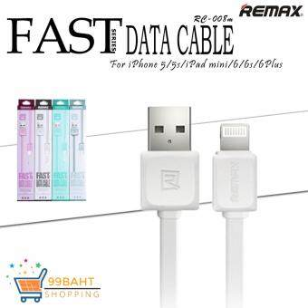Remax สายชาร์จ USB Lightning Cable For iPhone รุ่น RC-008i