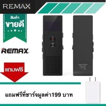 Remax เครื่องบันทึกเสียง Voice Recorder 8GB RP1 (Black) แถมฟรีที่ชาร์จ Adapter มูลค่า 199 บาท