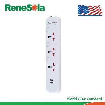 ReneSola รางปลั๊กไฟ ปลั๊กพ่วง3ช่อง แยกสวิตซ์ควบคุม พร้อม USB2ช่อง สายไฟยาว3เมตร รุ่น SS-104U/WH (สีขาว)