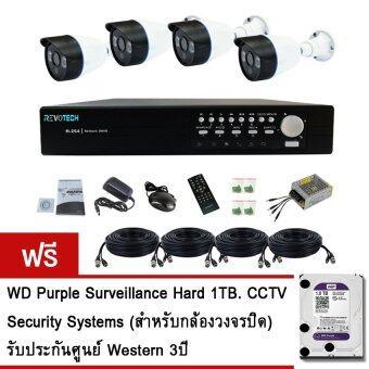 อยากขาย REVOTECH ชุดเซ็ตกล้องวงจรปิด 4 กล้อง รุ่น RT-1446 4CH AHD DVR (สีขาว) + ฟรี ฮาร์ดดิสก์ WD HDD 1 TB