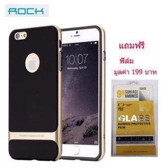 ROCK เคส iPhone 5 / 5S รุ่น Royce series แถมฟิล์ม