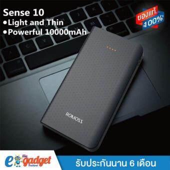 ต้องการขาย ROMOSS Sense10 บาง17มิล 10000mAh Powerbank แบตเตอรี่สำรองมือถือLi-Polymer Power bank แบบพาวเวอร์แบงค์คุณภาพสูง บางพิเศษแบตสำรองมือถือ (สีดำ)