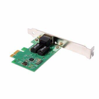 RTL8111E 10/100/1000Mbps PCI-E Gigabit