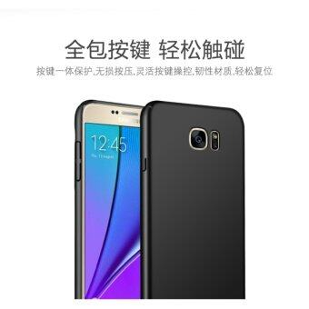 ... S amsung Galaxy Note 5 360 degrees Ultra thin PC Hard shell phone case