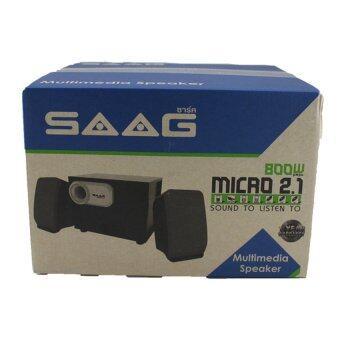 SAAG Multimedia Speaker ชาร์คลำโพงสเตอริโอ 2.1 แชนแนล 800W (สีดำ) - 3