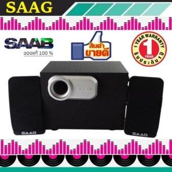 ประเทศไทย SAAG ลำโพง Multimedia Speaker Micro 2.1 800W (Black/Silver)