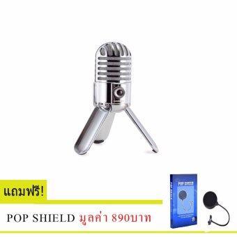 Samson meteor mic Free Pop มูลค่า890 บาท