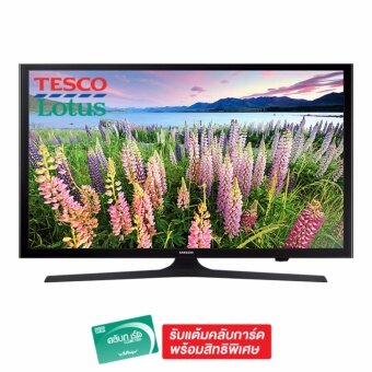 "SAMSUNG Full HD Flat Smart TV 49"" รุ่น UA49J5200AKXXT"