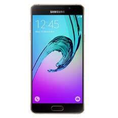 Samsung Galaxy A7 2016 16GB (Gold)