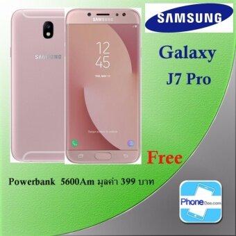 2560 Samsung Galaxy J7 Pro ROM 32 GB , RAM 3 GB - (Pink) ประกันศุนย์ ฟรี Powerbank 5600Am