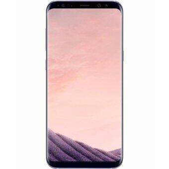 Samsung Galaxy S8 Maple