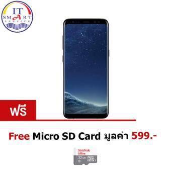 Samsung Galaxy S8 Midnight Black Free Micro SD Card 32GB