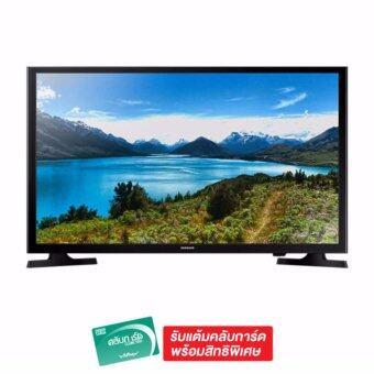 SAMSUNG HD Flat Smart LED TV Series 4 32 นิ้ว รุ่น  UA32J4303AKXXT