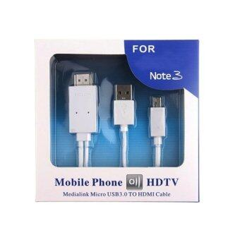 Samsung สาย MHL HDTV Android HDMI สำหรับ Samsung Note3 / Note 4 /S5 / S4 ฯลฯ (White) (image 3)