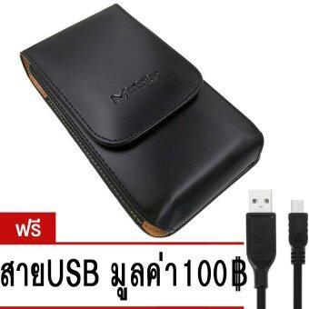 2560 samsung เคสเหน็บเอว สีดำ แนวตั้ง samsung A8