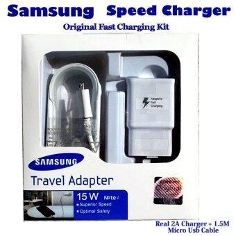 Samsung ชาร์ต+สาย Samsung Galaxy note 2 note 3 note 4/S4/S5/S6/A9Micro USB Data Cable + Home Wall Charger (สีขาว)