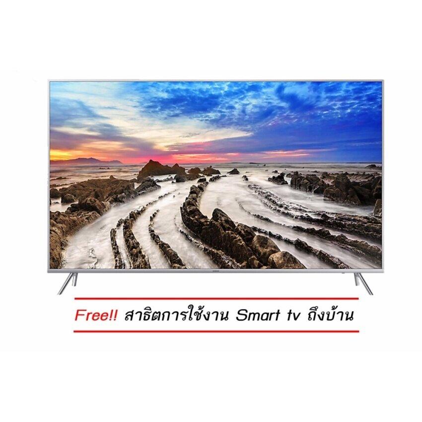Samsung Series 7 65 Premium UHD TV MU7000