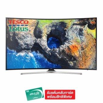 SAMSUNG UHD Curved LED Smart TV 55 รุ่น UA55MU6300KXXT
