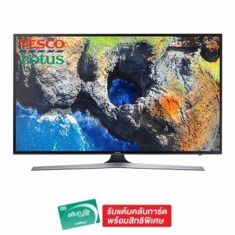 SAMSUNG UHD Smart TV 50 รุ่น UA50MU6100KXXT