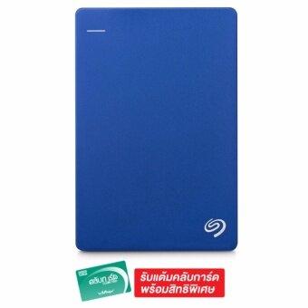 SEAGATE Backup Plus 2.5 USB 3.0 1TB รุ่น STDR1000307 (Blue)