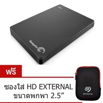 ประกาศขาย SEAGATE HD EXTERNAL 1TB. Backup Plus Slim STDR1000300 USB3.0 (BLACK)