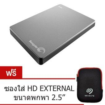 ประกาศขาย SEAGATE HD EXTERNAL 1TB. Backup Plus Slim STDR1000301 USB3.0 (SILVER)