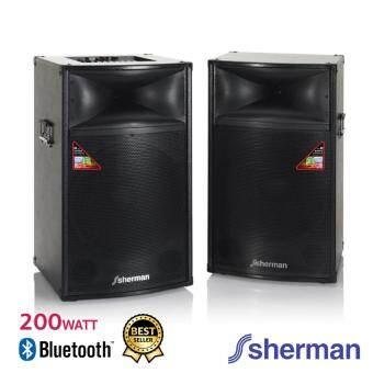 Sherman ชุดลำโพงขยายกลางแจ้ง (Bluetooth) รุ่น SB-600 (สีดำ)