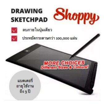 Shoppy Sketchpad Notepad โน๊ตแพด
