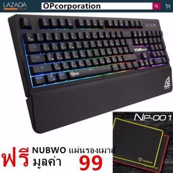SIGNO E-Sport KB-730คีย์บอร์ดสำหรับเกม CENTAURUS by ESPORTMART Semi-Mechanical Gaming Keyboard +NUBWO แผ่นรองเมาส์ NUBWO รุ่น NP-001