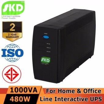 SKD เครื่องสำรองไฟUPS1000VA/480W