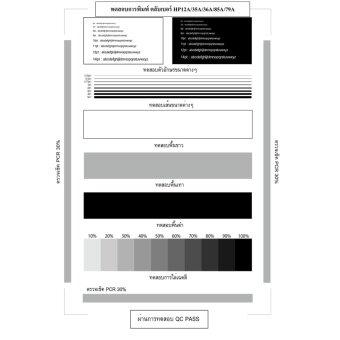 Smart Toner ตลับหมึกพิมพ์เลเซอร์ Brother HL-1110/ HL-1210W/DCP-1510/ DCP-1610w/ MFC-1810/ MFC-1815/ MFC-1910w ตลับหมึกรุ่นTN-1000/1020/1035/1060 (image 3)