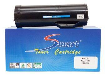 ต้องการขาย Smart Toner ตลับหมึกพิมพ์เลเซอร์ EPSON AL-M400 (C13S050697)