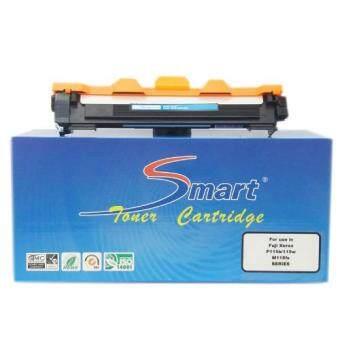 Smart Toner ตลับหมึกพิมพ์เลเซอร์ Fuji Xerox DocuPrintP115b/M115fs/M115f/P115w/M115b/M115fw/M115w/M115z/M118w/M118z(CT202137)(CT202138)