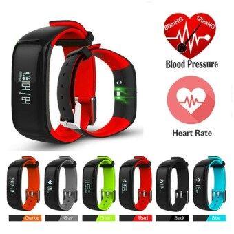 Smart Watch Blood Pressure Monitor Fitness Bracelet Activity Tracker Smart Band P1 Smartband Pedometer Wristband Smart Bracelets - intl