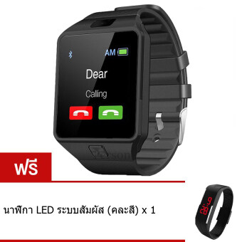 Smart Watch Z นาฬิกาโทรศัพท์ Smart Watch รุ่น DZ09 Phone Watch (Black) ฟรี นาฬิกา LED ระบบสัมผัส (คละสี)
