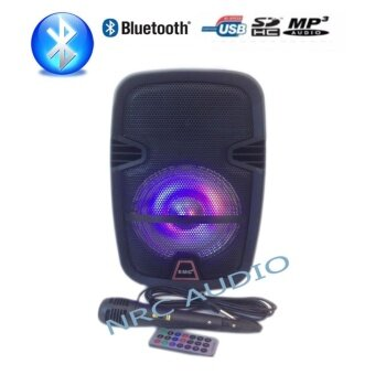 SMC ตู้ลำโพงขยายเสียงเคลื่อนที่ 8นิ้ว Bluetooth USB SDcard +ไมค์สาย รุ่น S-08