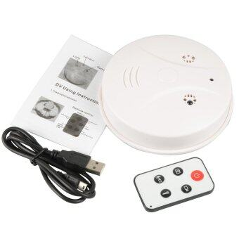 Smoke Detector Detection Model Hidden Spy Camera DVR CamcorderDV+Remote - intl