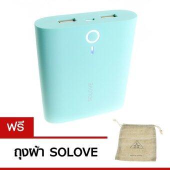 เสนอราคา SOLOVE F1 Dessert Power bank 10000 mAh (สีฟ้า) แถมฟรีถุงผ้า SOLOVE