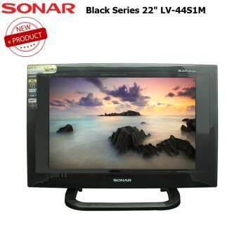 SONAR  LED TV 22 นิ้ว Black Series รุ่น LV-44S1M