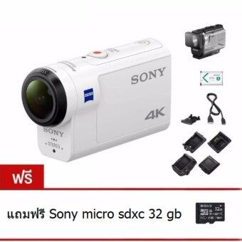 Sony 4K Action Camera With Wi-fi รุ่น FDR-X3000R แถมฟรี Sony Micro SDXC 32 GB