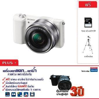 Sony a5100 Alpha Mirrorless Digital Camera - White (ฟรี ขาตั้งกล้อง+SD Card) + ประกันพิเศษจาก Allianz คุ้มครอง 3 ปี