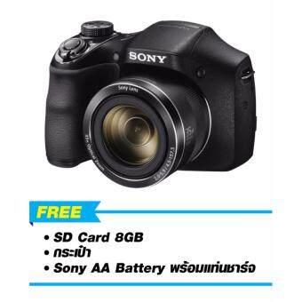 Sony กล้องดิจิตอล Cybershot DSC-H300