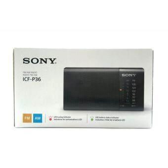 SONY วิทยุแบบพกพา รุ่น ICF-P36 สีดำ (1ชุด)