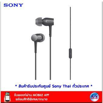 Sony Stereo Headphone รุ่น MDR-EX750NA (Black)